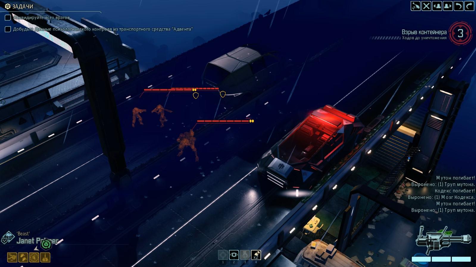 Враги под мостом.jpg - XCOM 2