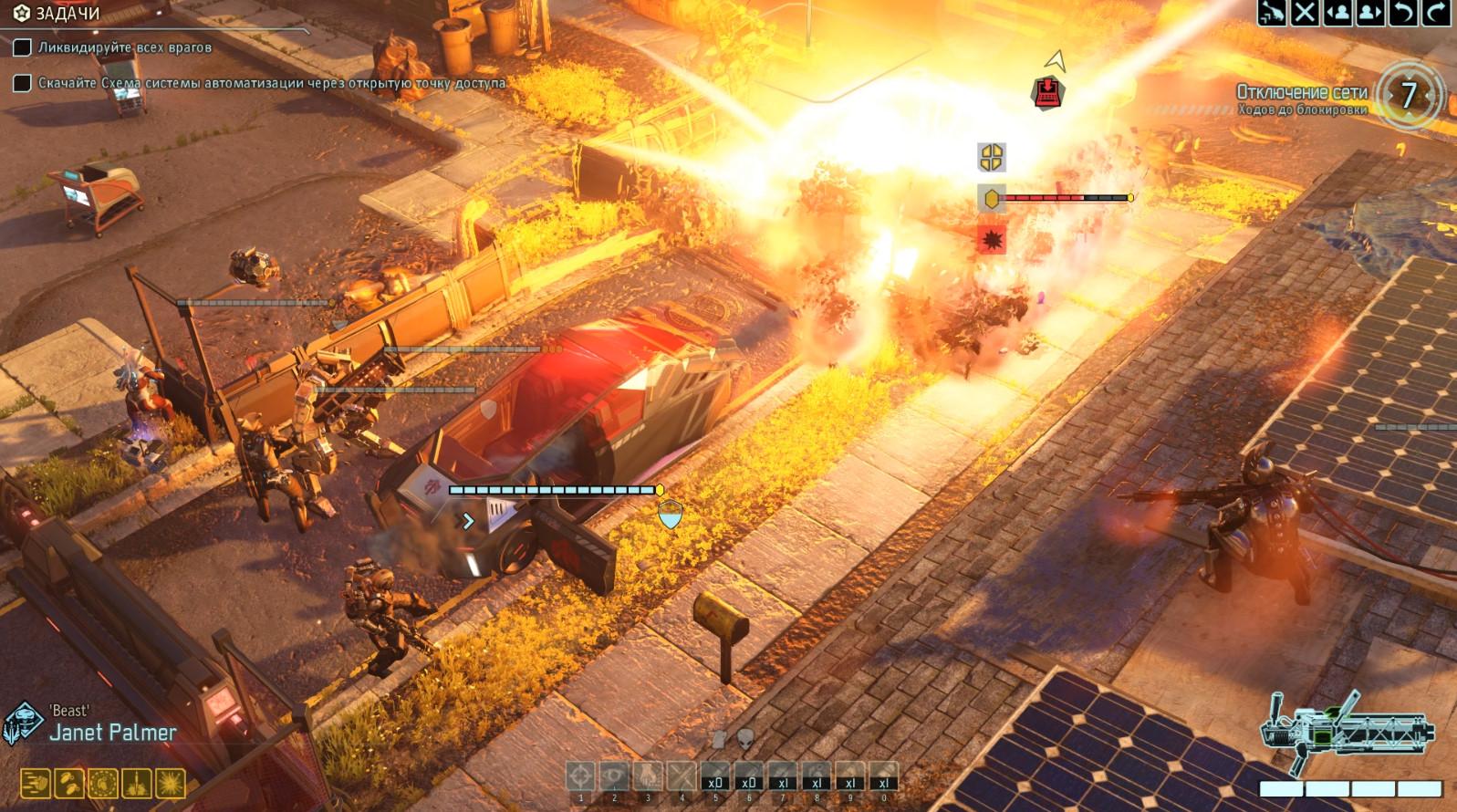 Взрыв.jpg - XCOM 2