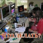 Diablo 2: Resurrected firq v servernoi