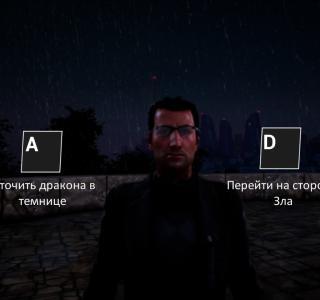 Галерея игры The Last DeadEnd