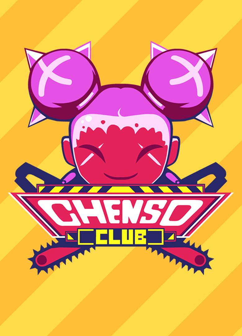 Обложка - Chenso Club