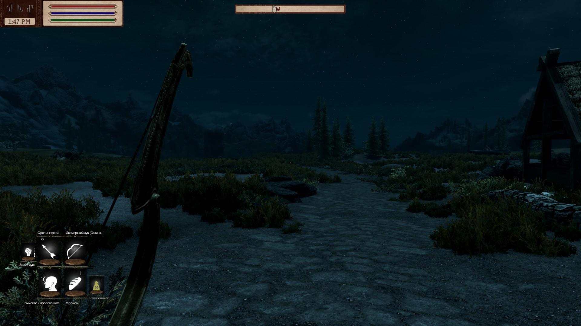 20210408011906_1.jpg - The Elder Scrolls 5: Skyrim