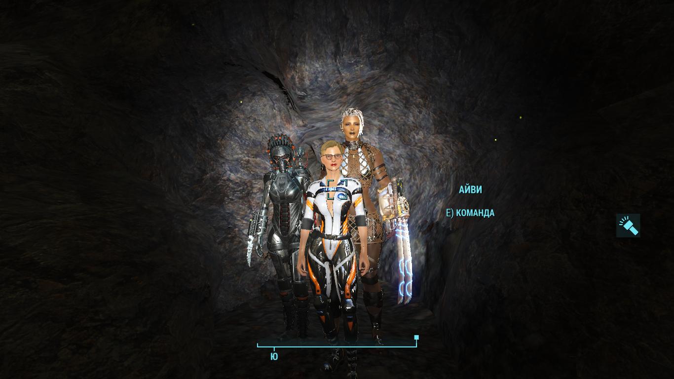 smurfik342 - Fallout 4