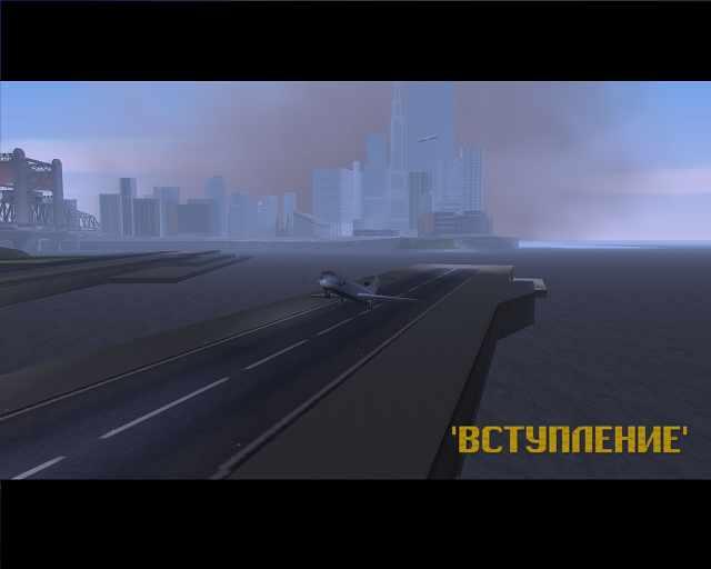 Rock City - Grand Theft Auto 3