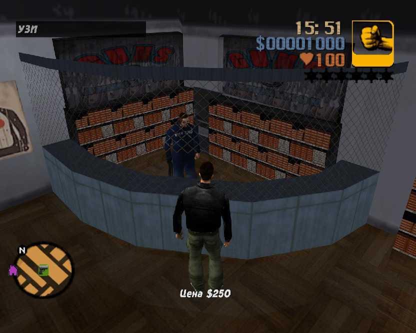 Магазин оружия - Grand Theft Auto 3