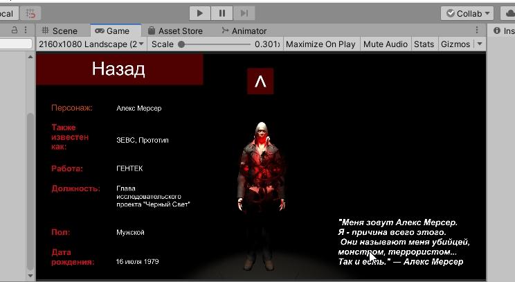 Скриншот 22-04-2021 002105.jpg - Prototype