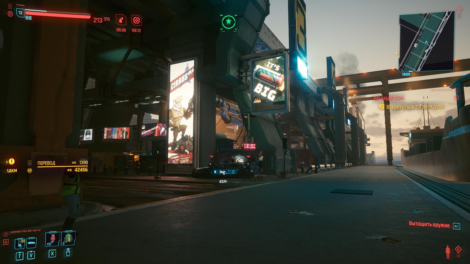 Cyberpunk 2077 Screenshot 2021.05.03 - 00.04.01.24.png - Cyberpunk 2077