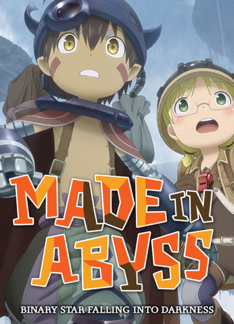 Обложка - Made in Abyss: Binary Star Falling