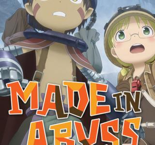 Галерея игры Made in Abyss: Binary Star Falling