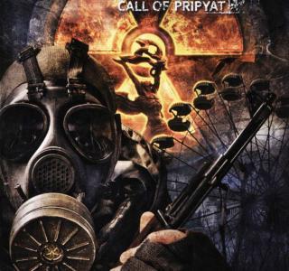 Галерея игры S.T.A.L.K.E.R.: Call of Pripyat