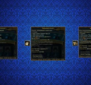 Галерея игры King's Bounty: Dark Side