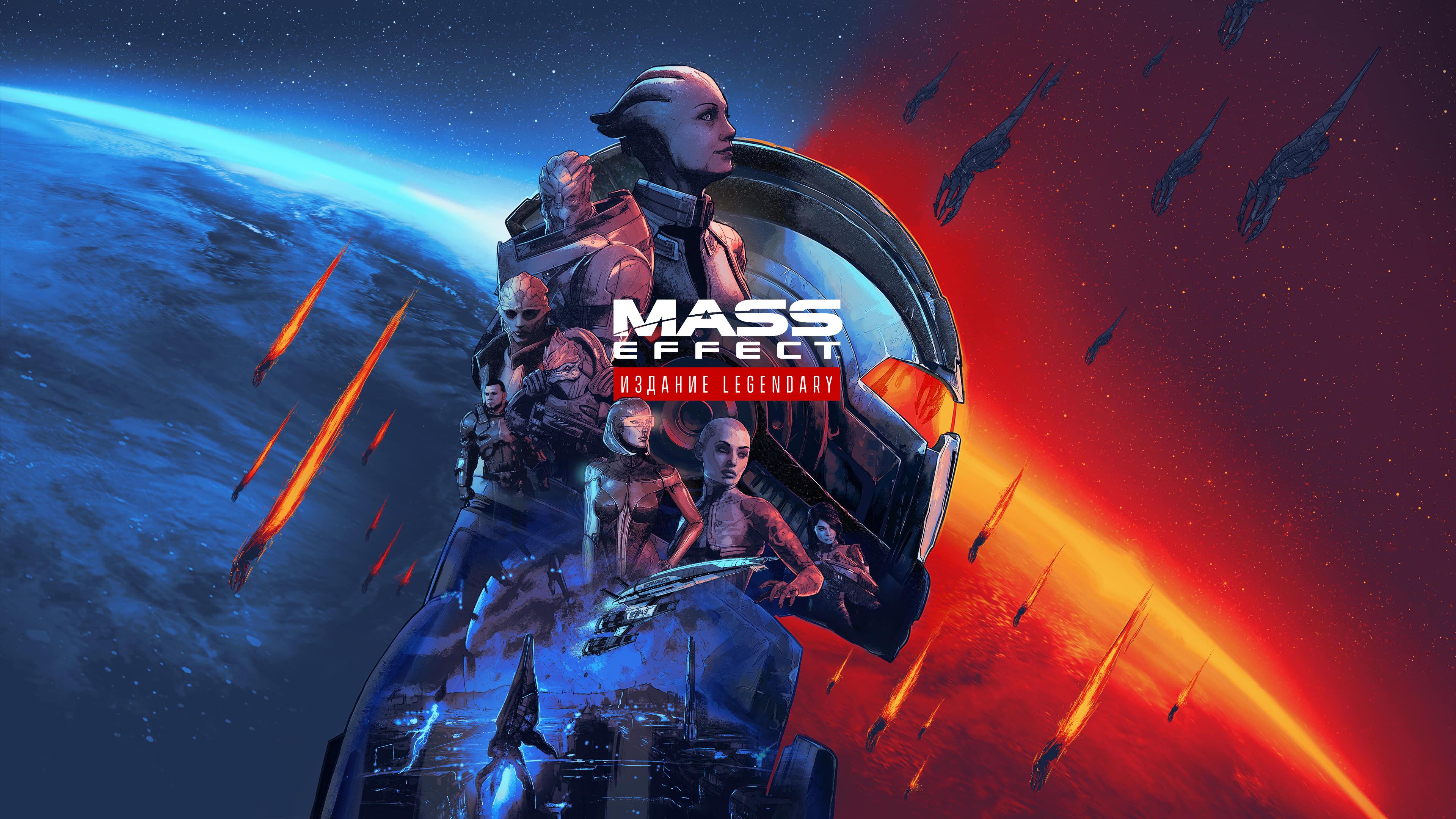 wallpaper (2).jpg - Mass Effect Legendary Edition