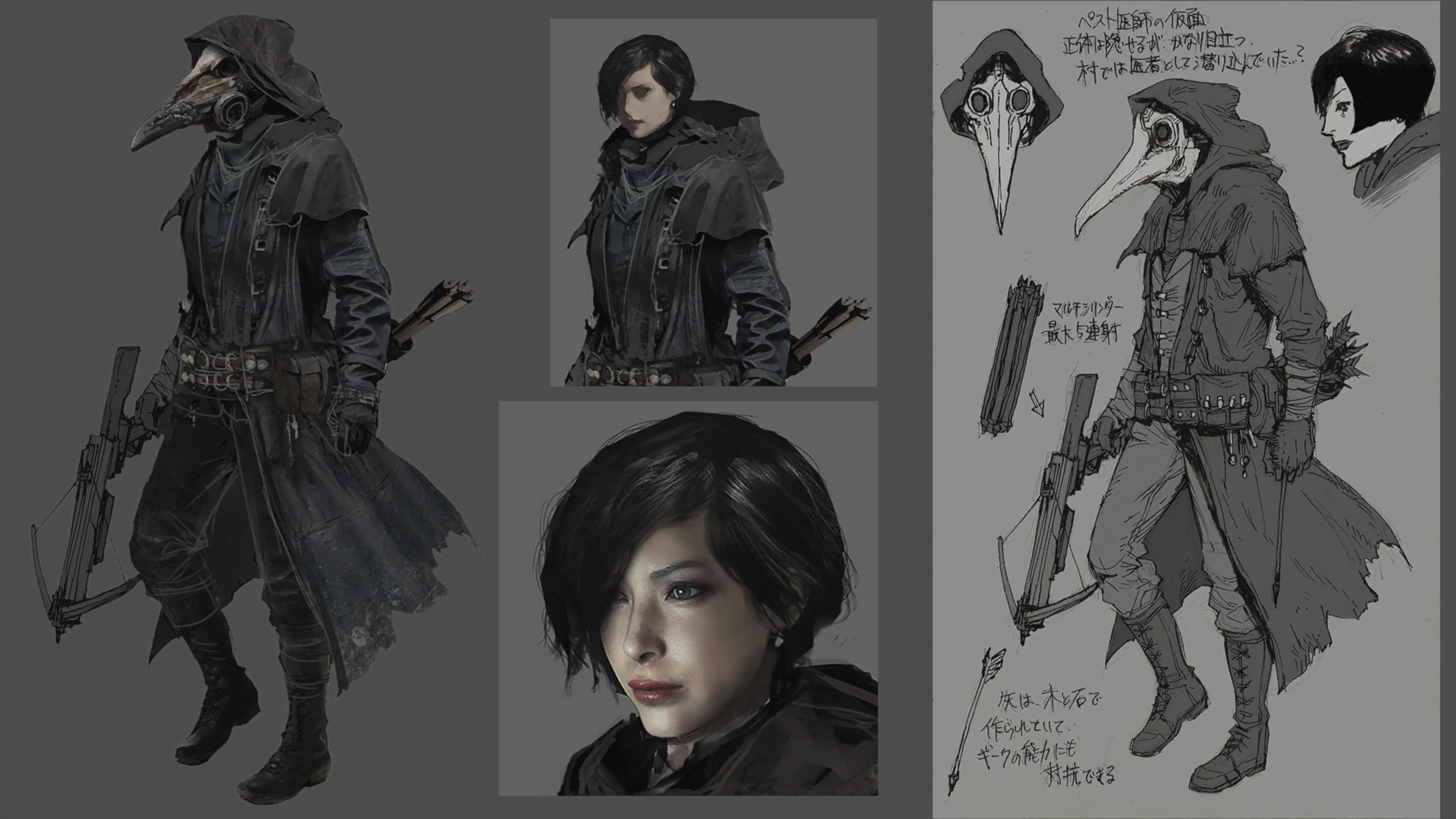 20210507043856_1.jpg - Resident Evil: Village