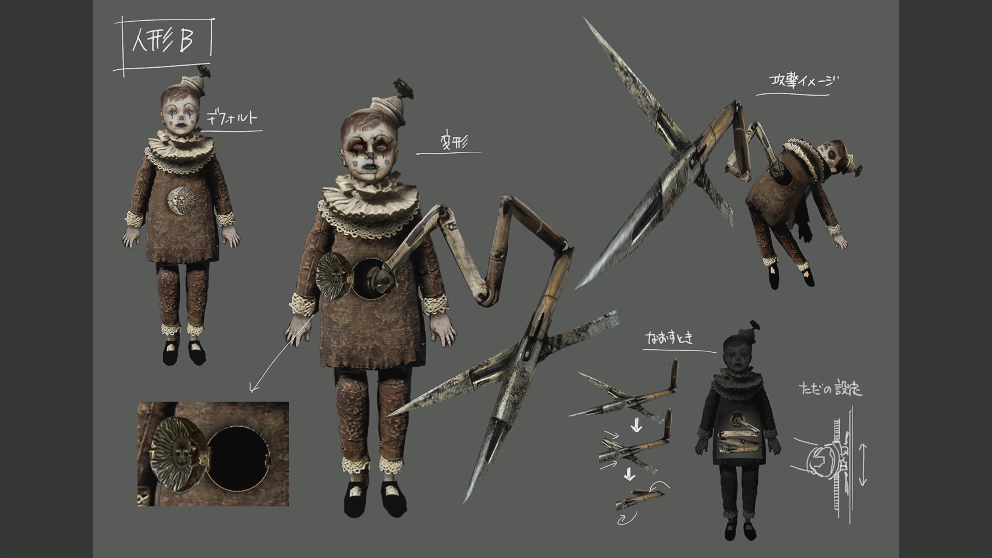 20210507044039_1.jpg - Resident Evil: Village