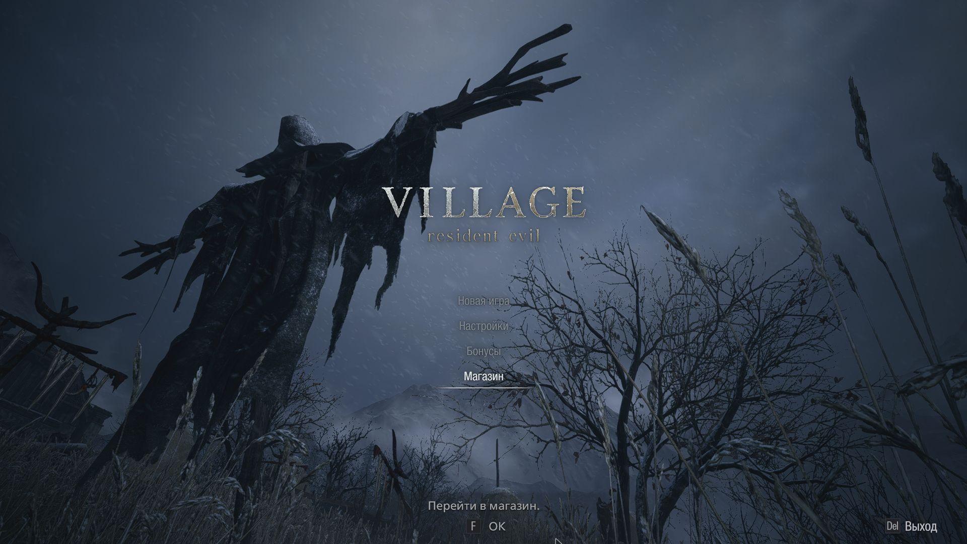 00002.Jpg - Resident Evil: Village