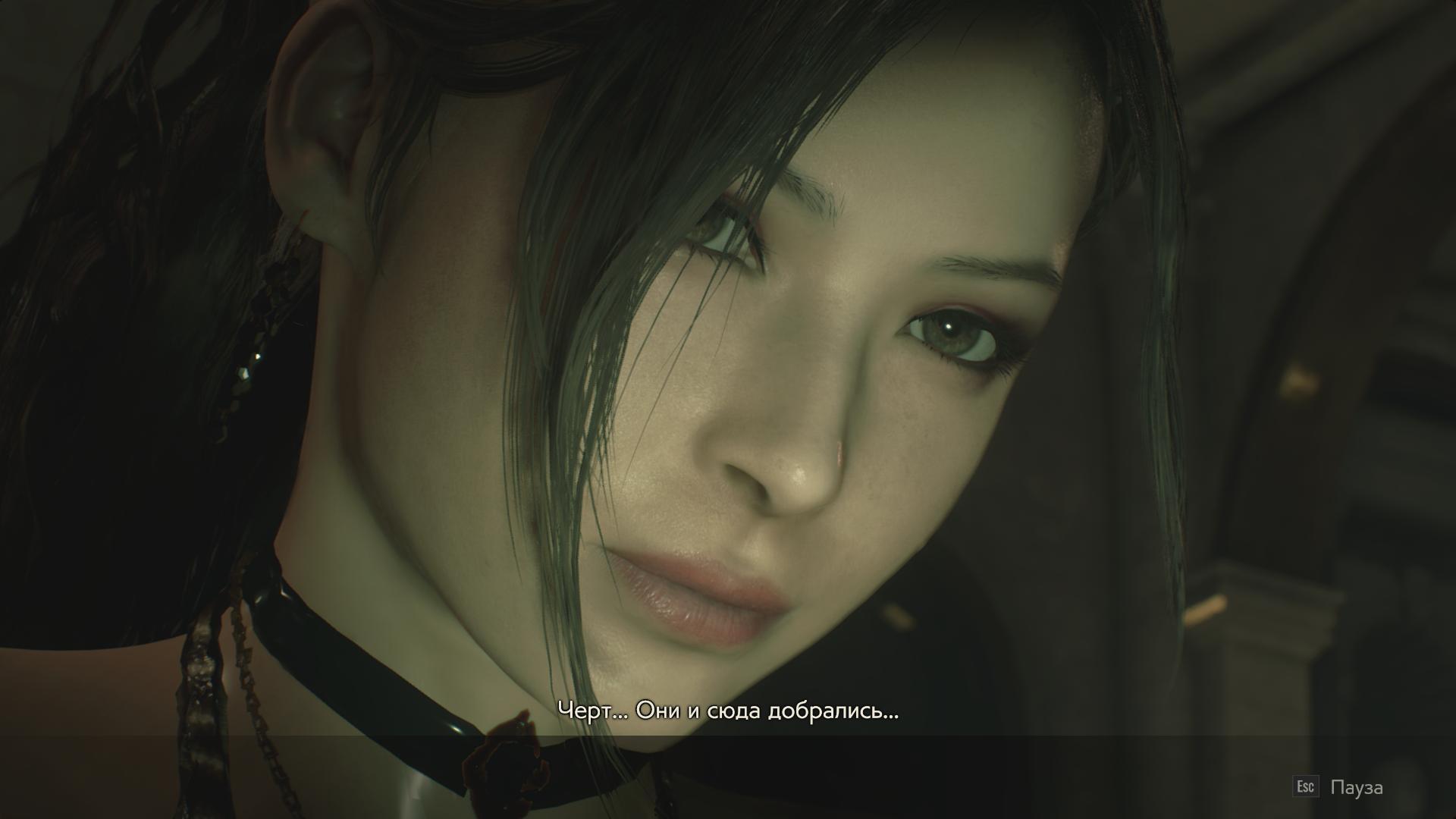 Ada Redfield - Resident Evil 2