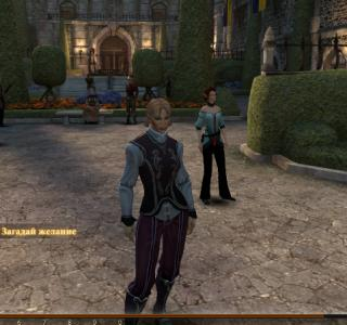 Галерея игры Dragon Age 2