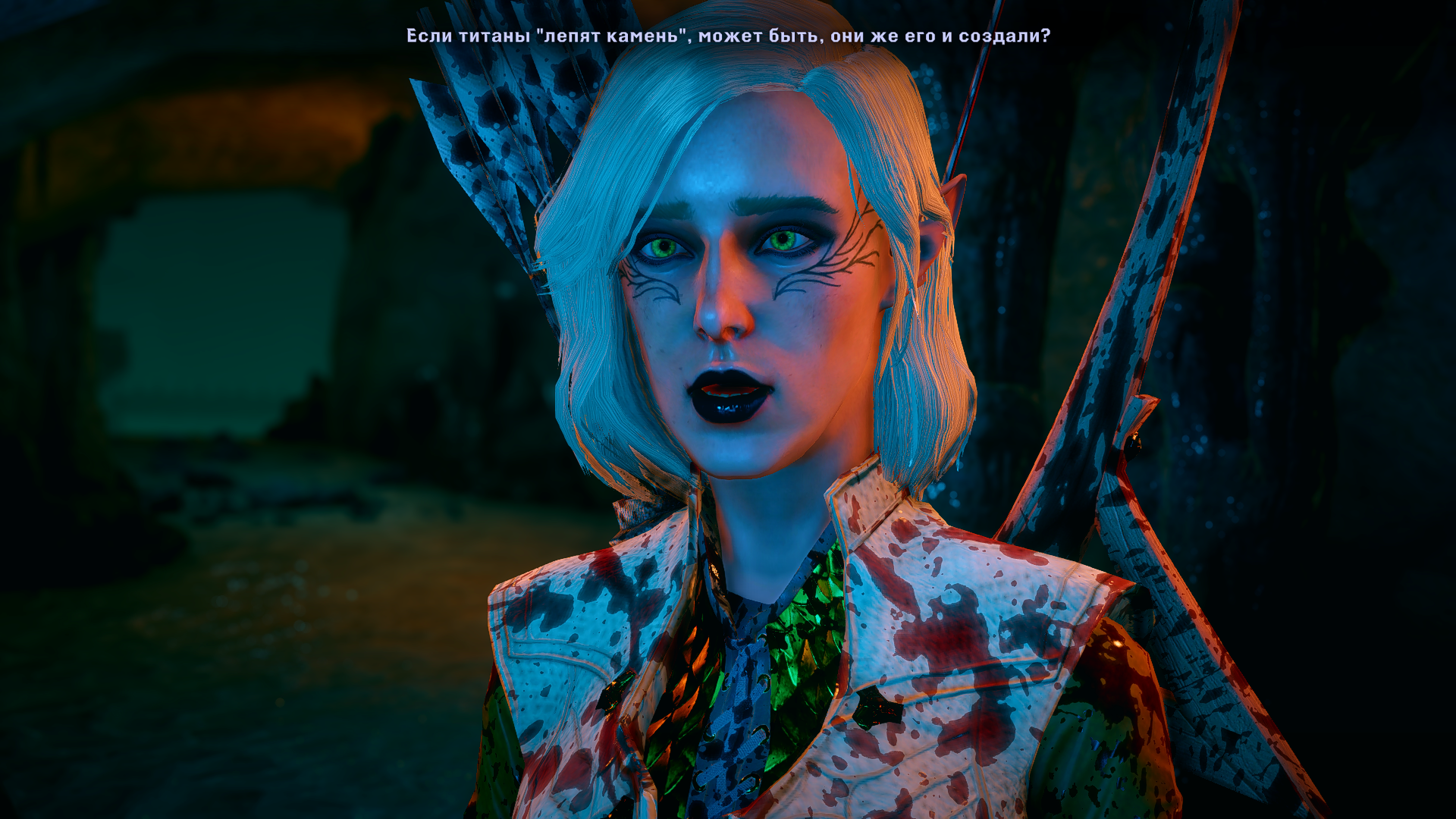 Dragon Age  Inquisition Screenshot 2021.05.07 - 22.21.01.76.png - Dragon Age: Inquisition