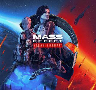 Галерея игры Mass Effect Legendary Edition