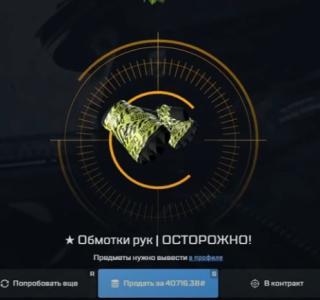 Галерея игры Counter-Strike: Global Offensive