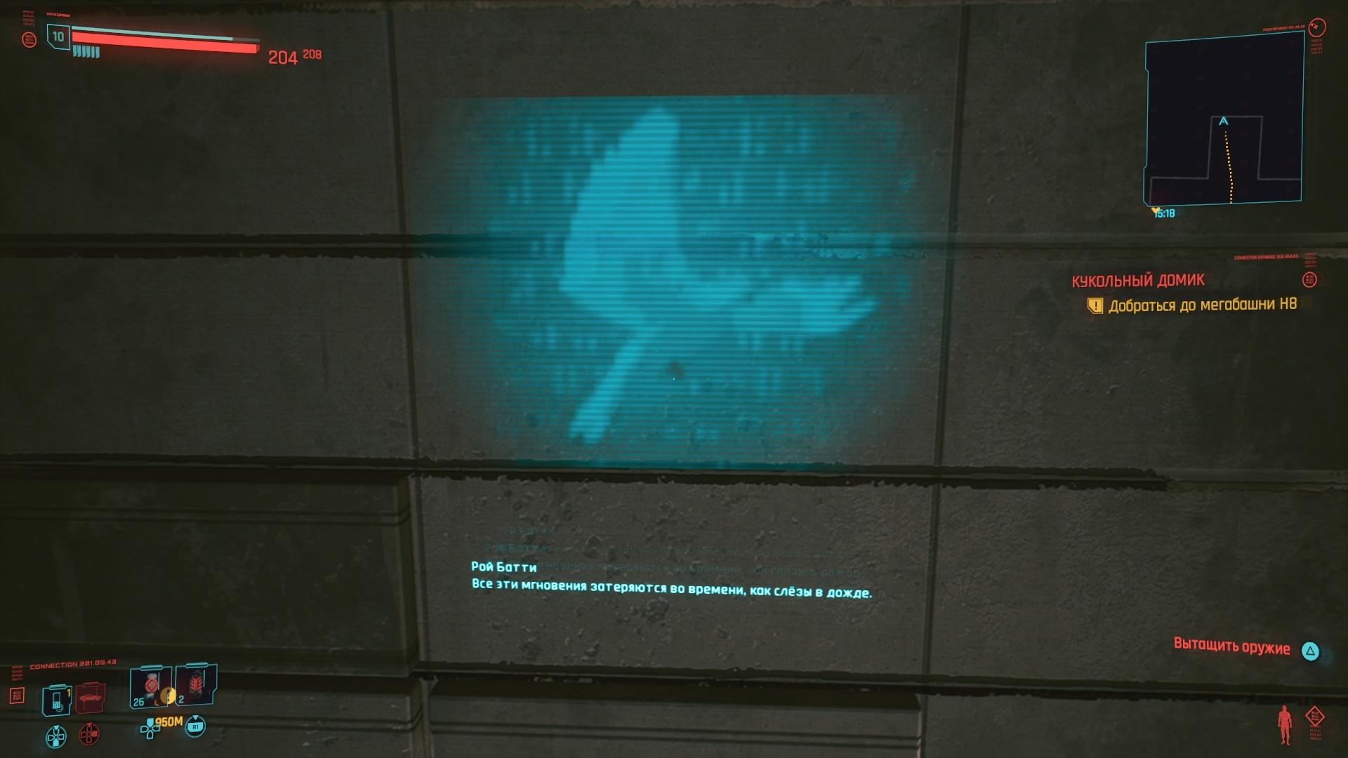 PZzScZzmQ2I.jpg - Cyberpunk 2077