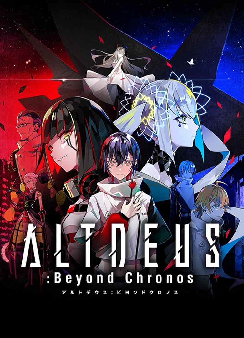 Обложка - ALTDEUS: Beyond Chronos