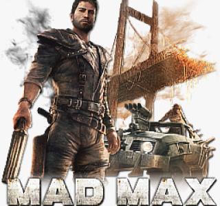 Галерея игры Mad Max