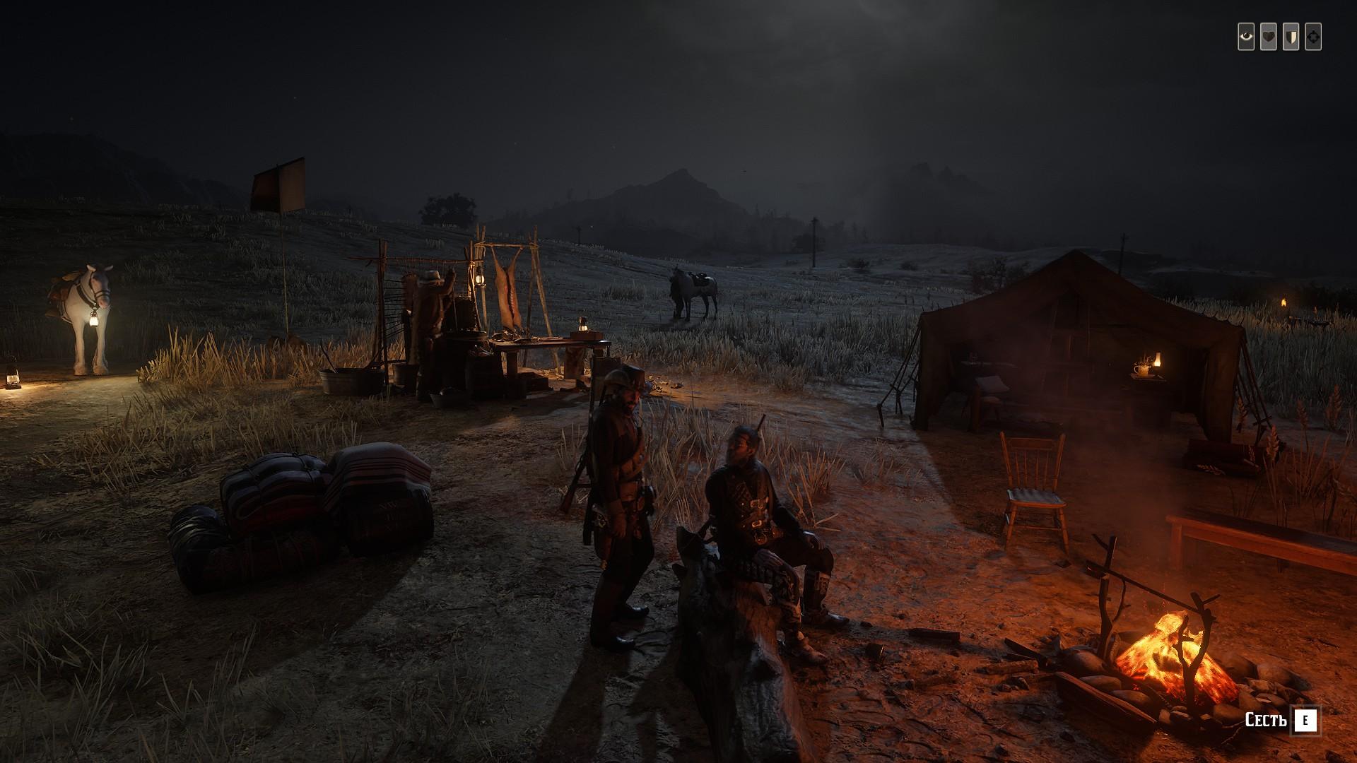 20210324195024_1.jpg - Red Dead Redemption 2