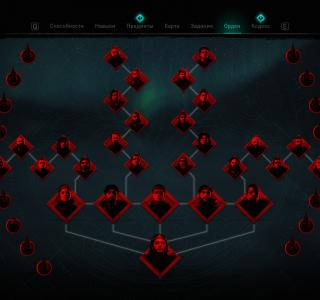 Галерея игры Assassin's Creed: Valhalla