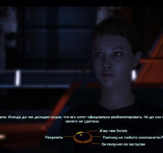 Галерея игры Mass Effect