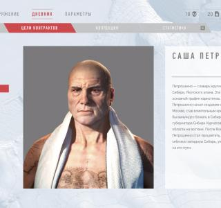 Галерея игры Sniper: Ghost Warrior Contracts