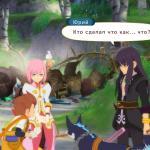 Tales of Vesperia 4к+ReShade