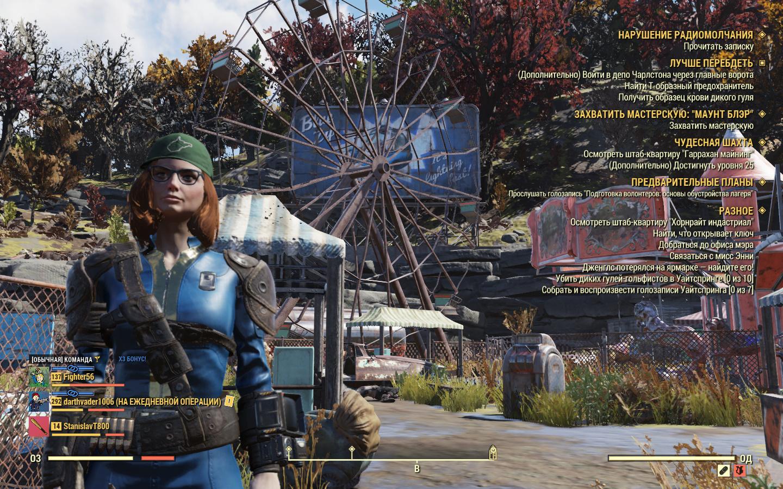Пейзажи красивые - Fallout 76