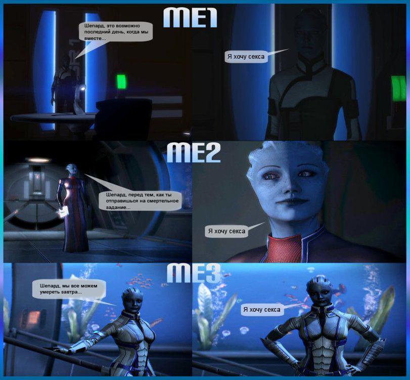 36014330.jpg - Mass Effect Legendary Edition