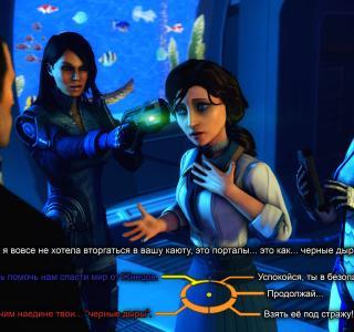 Галерея игры BioShock Infinite