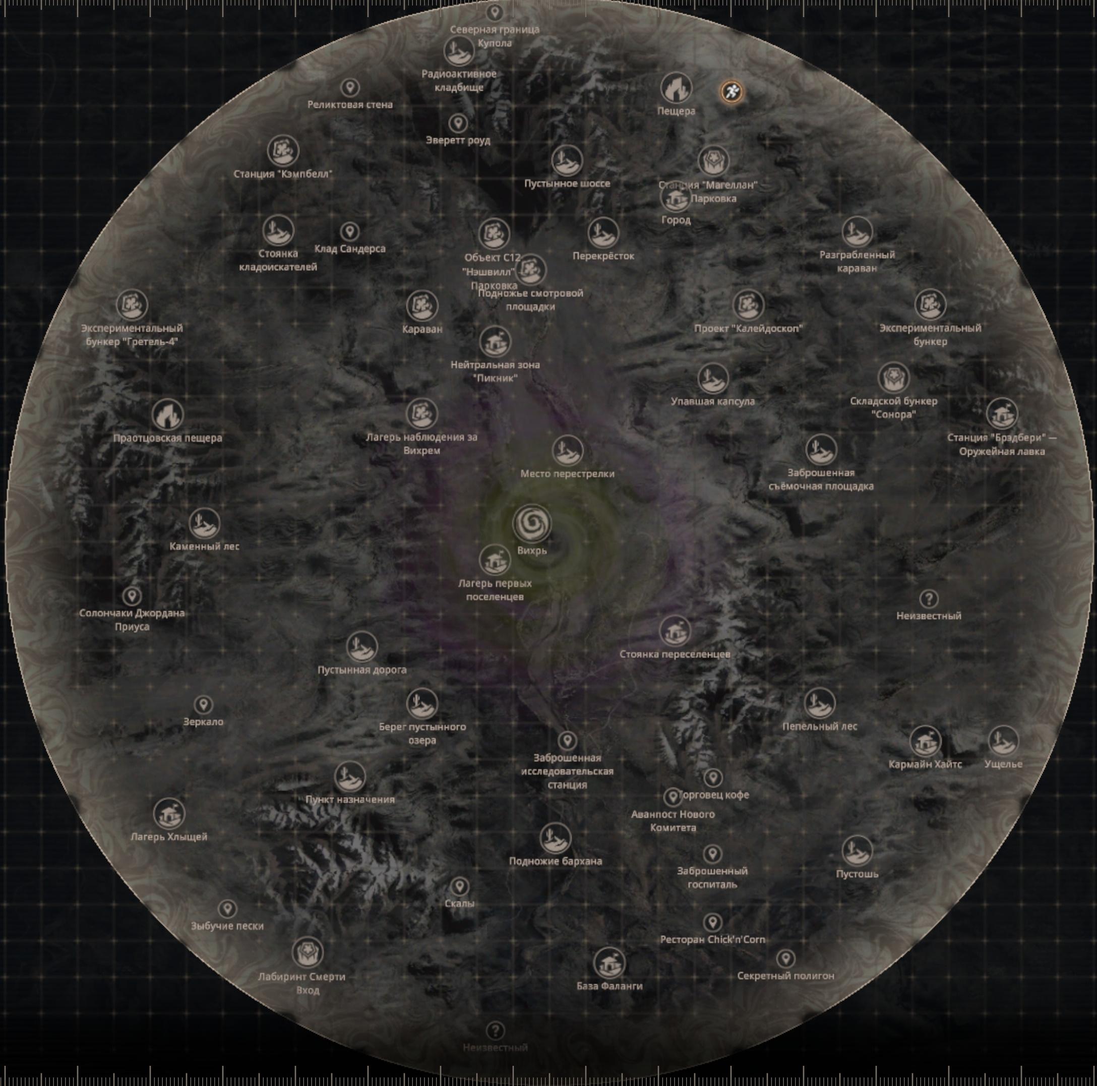 Карта мира игры Encased. Встреченные локации и города - Encased