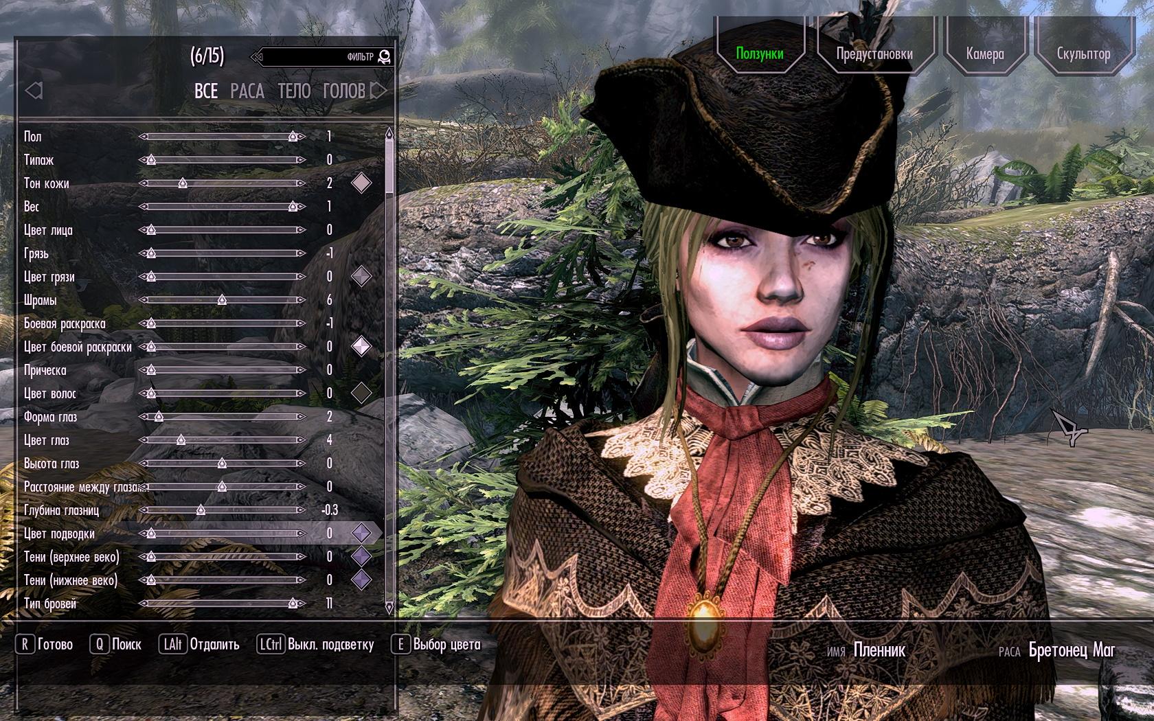 Jessica - The Elder Scrolls 5: Skyrim