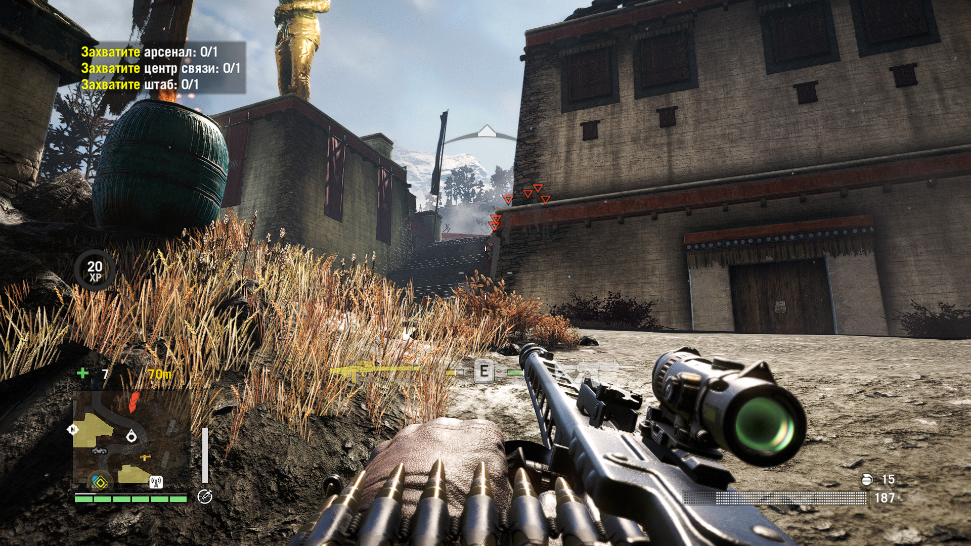 Far Cry 4_2021.09.22-00.10.png - Far Cry 4