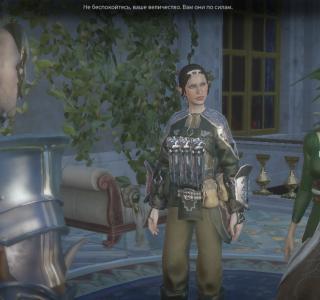Галерея игры Dragon Age: Inquisition