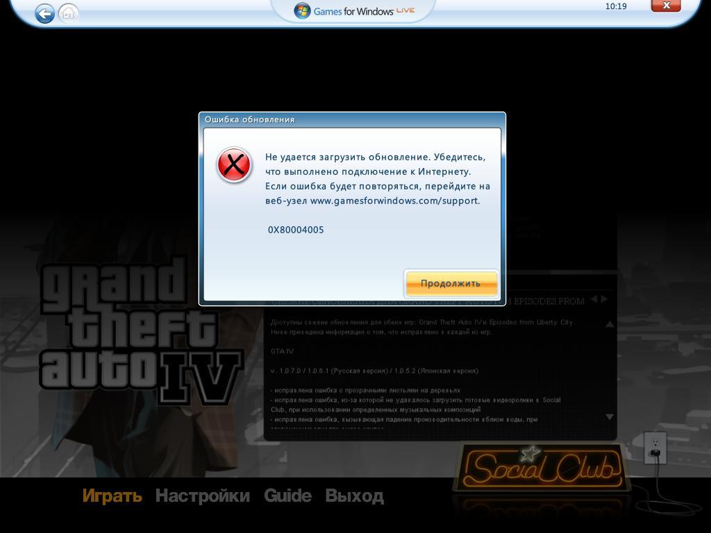 Новые сервера хамачи гта 4 сайт отслеживающий местоположение машин
