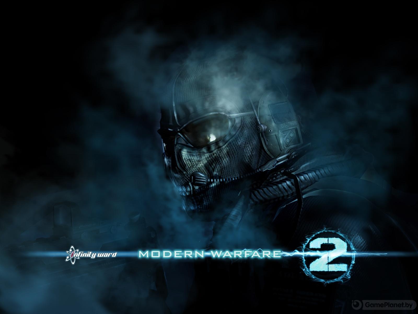 MW 2 - Call of Duty: Modern Warfare 2
