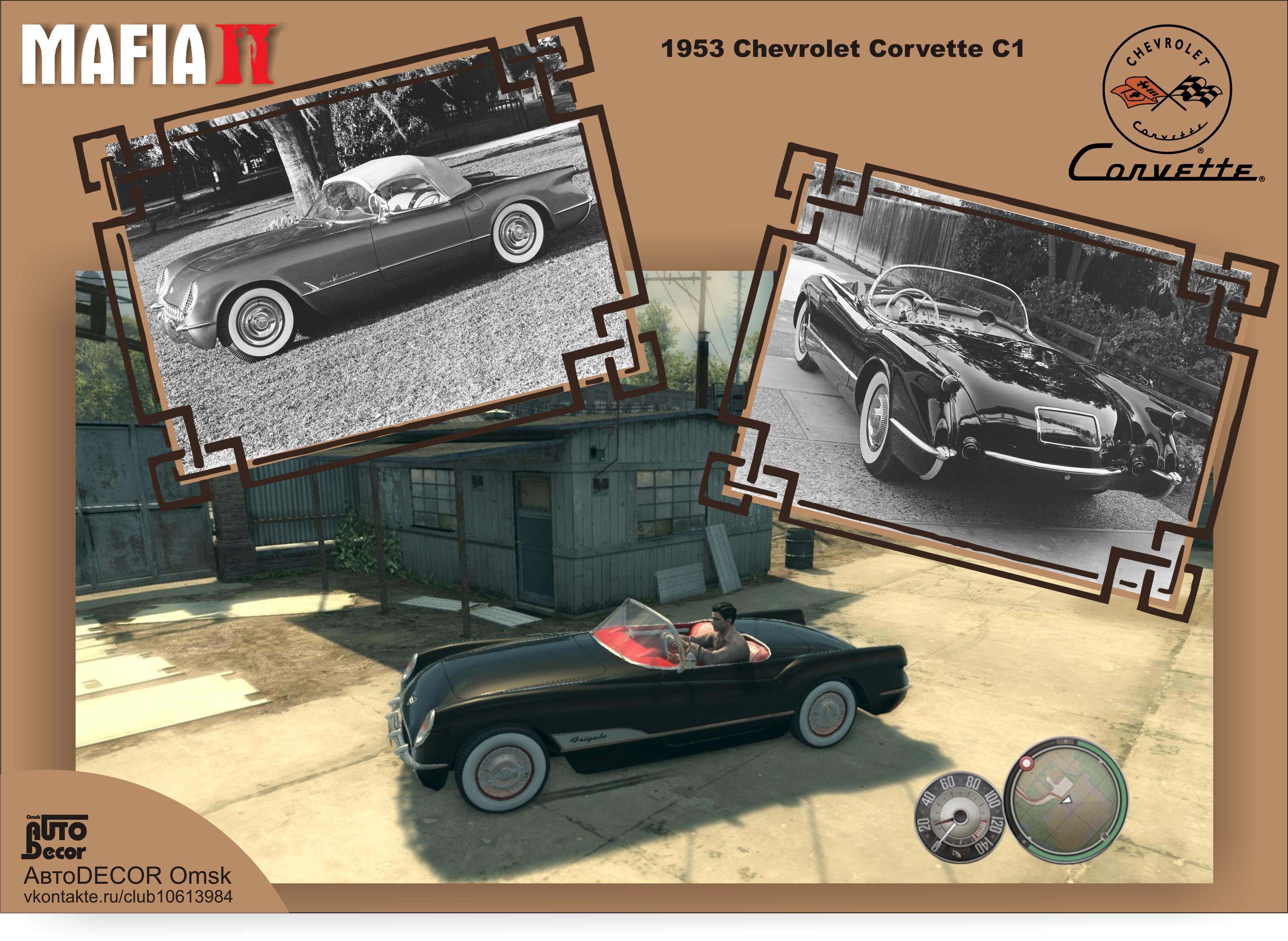 Corvette c1 - Mafia 2