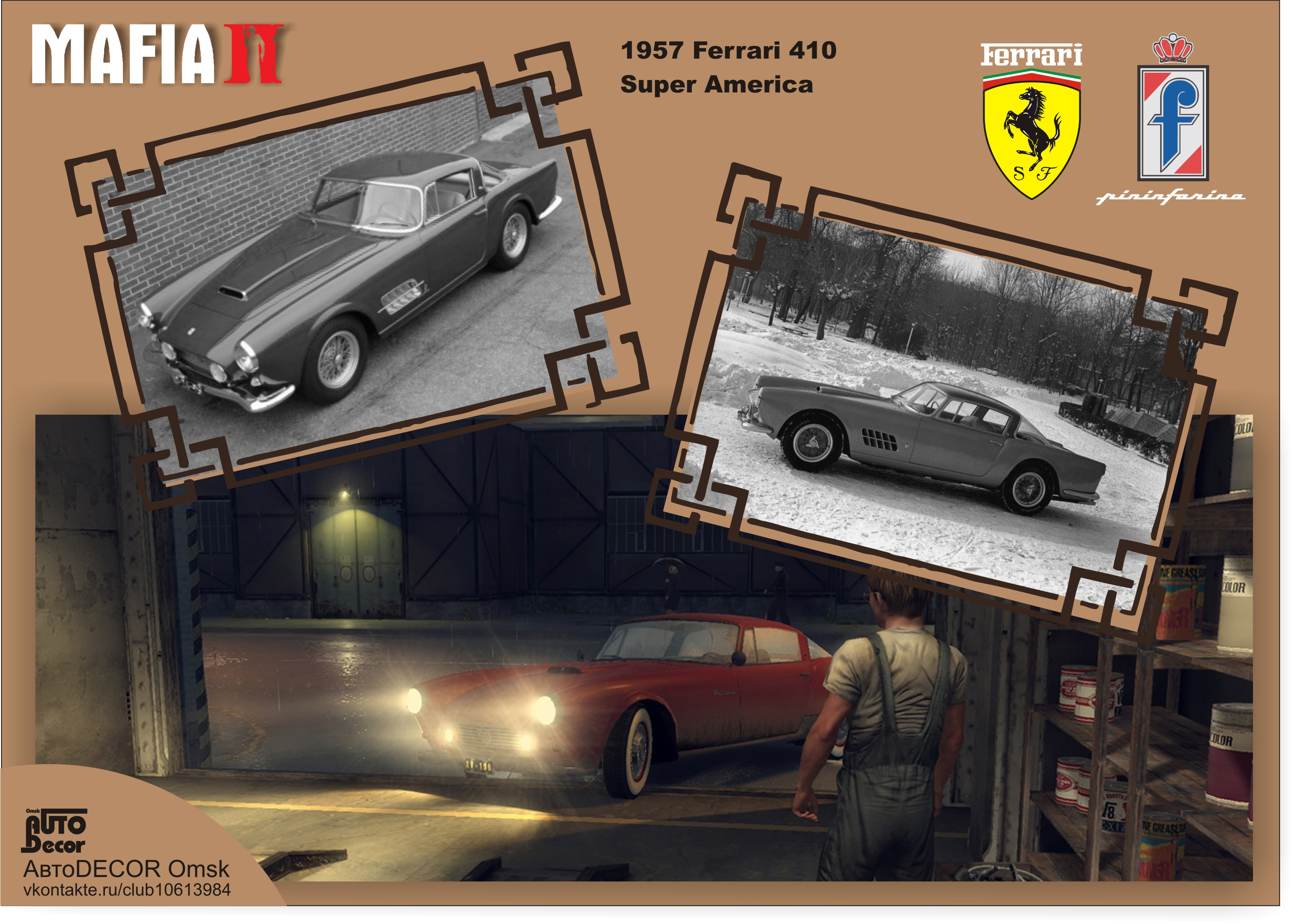 1957 Ferrari 410 Super America - Mafia 2