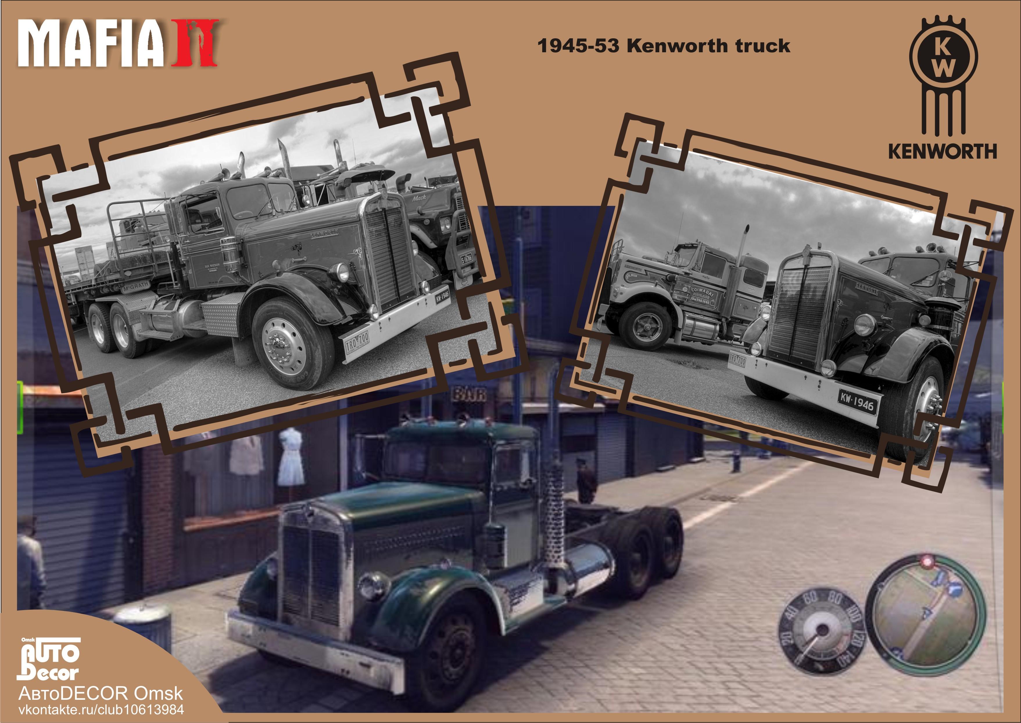 1953 Kenworth - Mafia 2