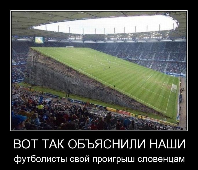 сч - Football Manager 2010