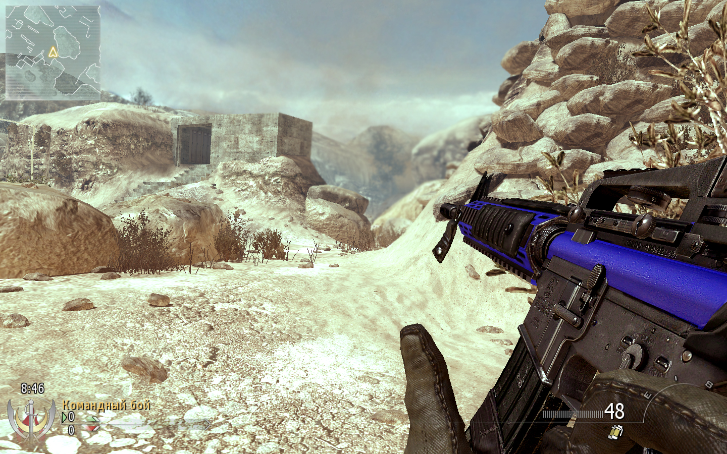 1234 - Call of Duty: Modern Warfare 2