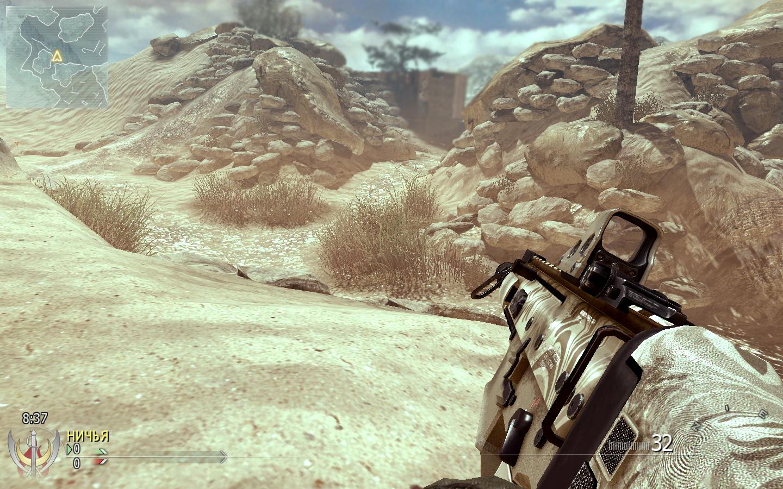 7984654135 - Call of Duty: Modern Warfare 2