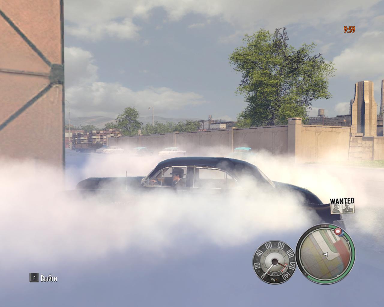 шикарный дым! - Mafia 2