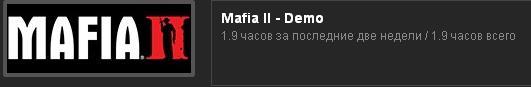 Mafia 2 - Mafia 2