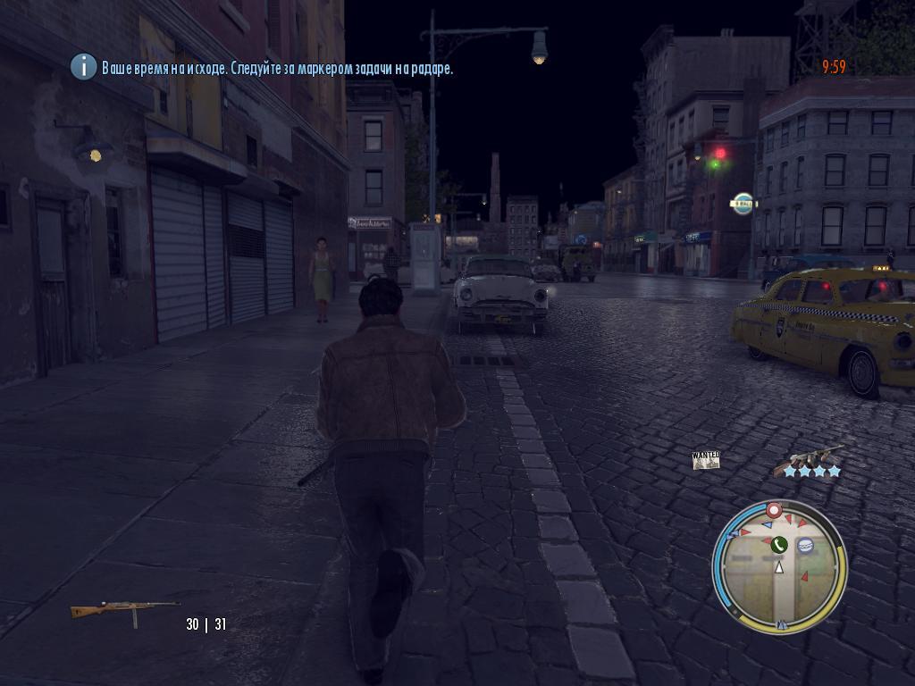 Ночная прогулка по empire city - Mafia 2